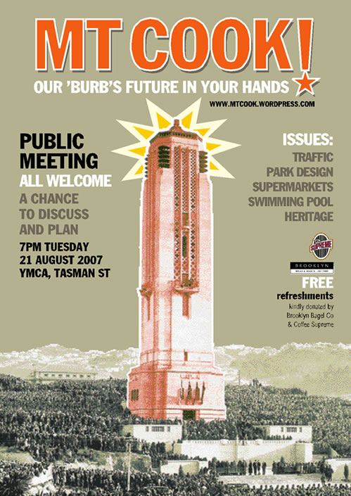 Mt Cook public meeting poster - 500w.jpg